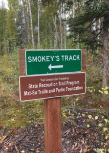 Smokey's Track
